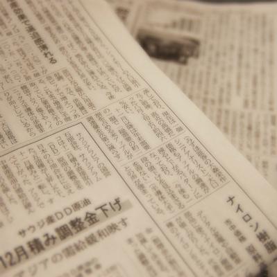 新聞社に就職すると「時代遅れの人間」になる? オールドメディアはオワコンなのか