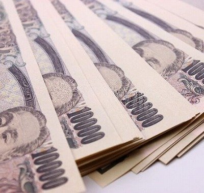 「地方銀行」の就活生人気は風前の灯か 金融庁が「将来性なさそう」と言及